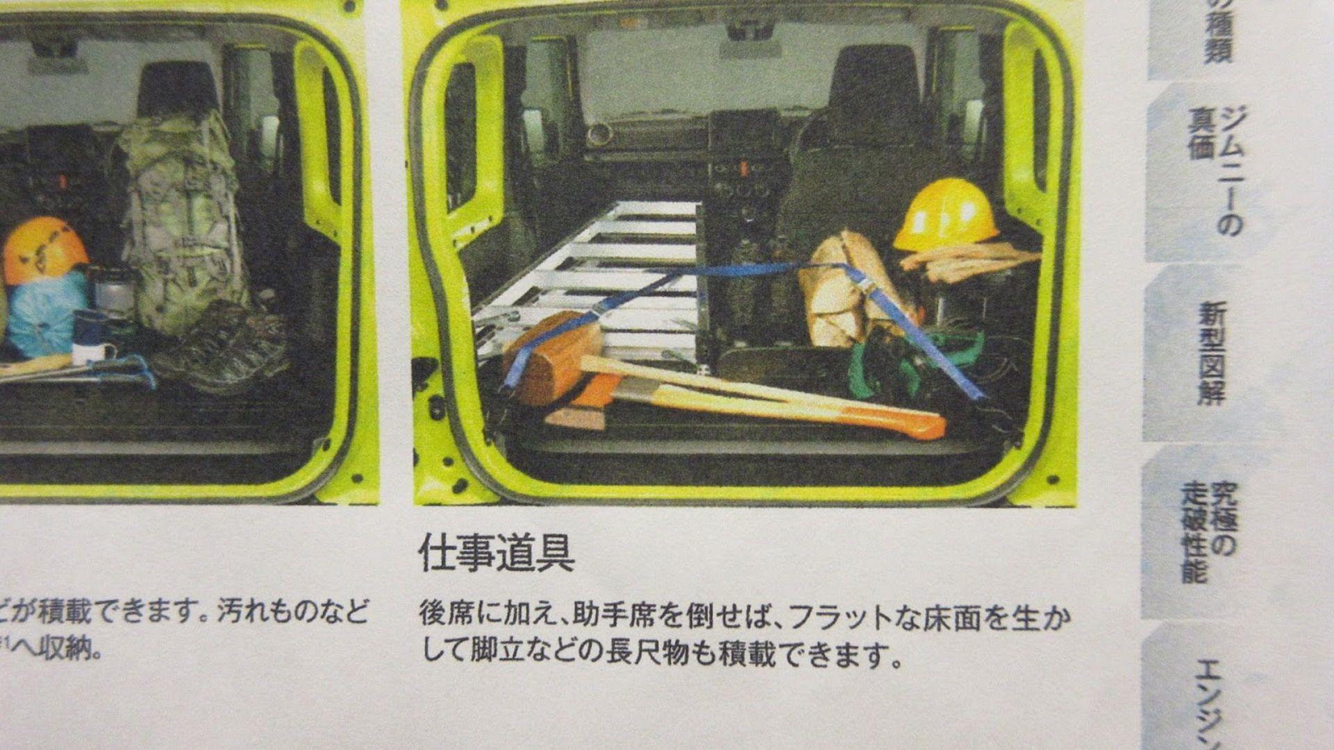 Suzuki_Jimny_leaked_0007