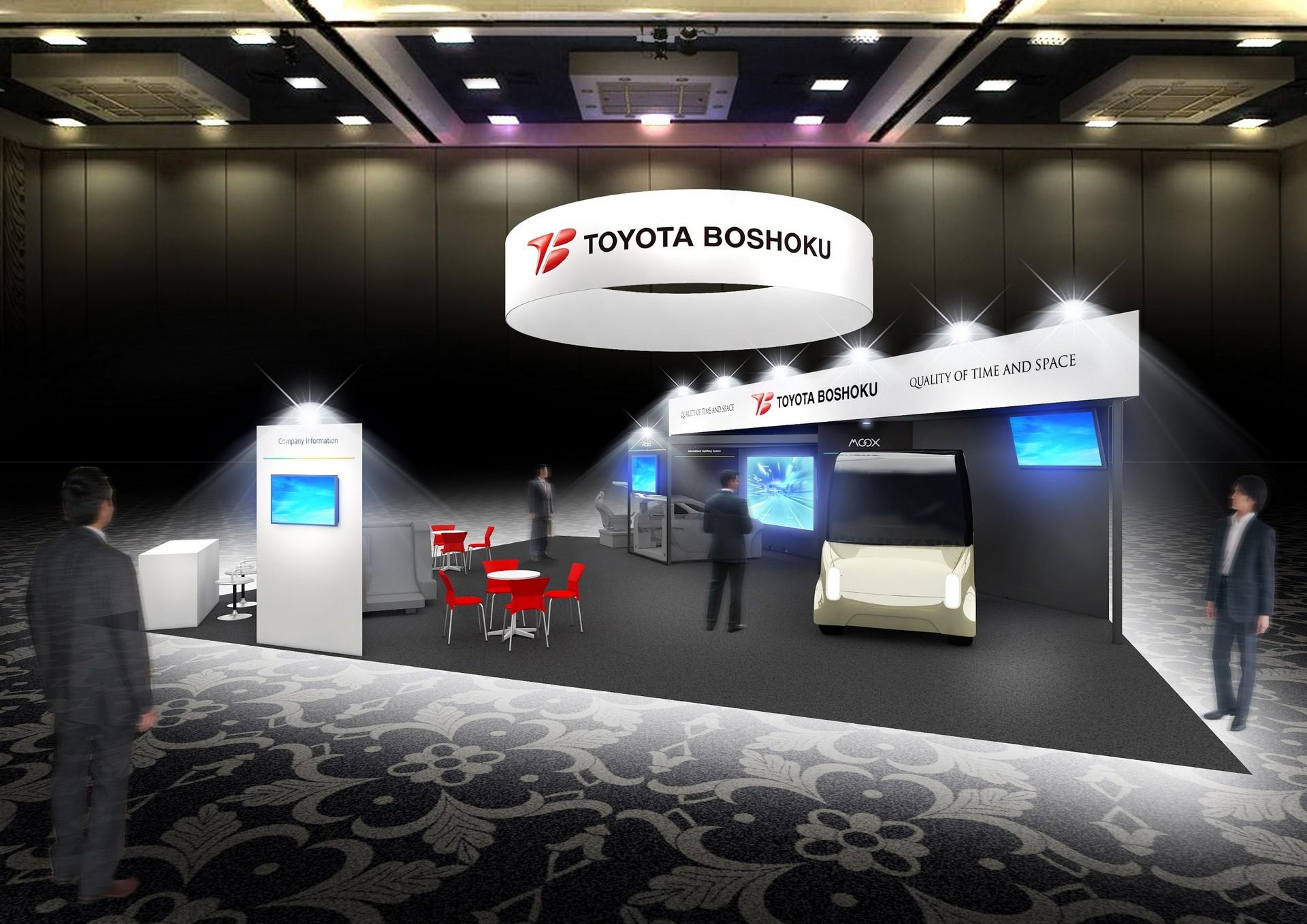 Toyota Boshoku CES 2019 (7)