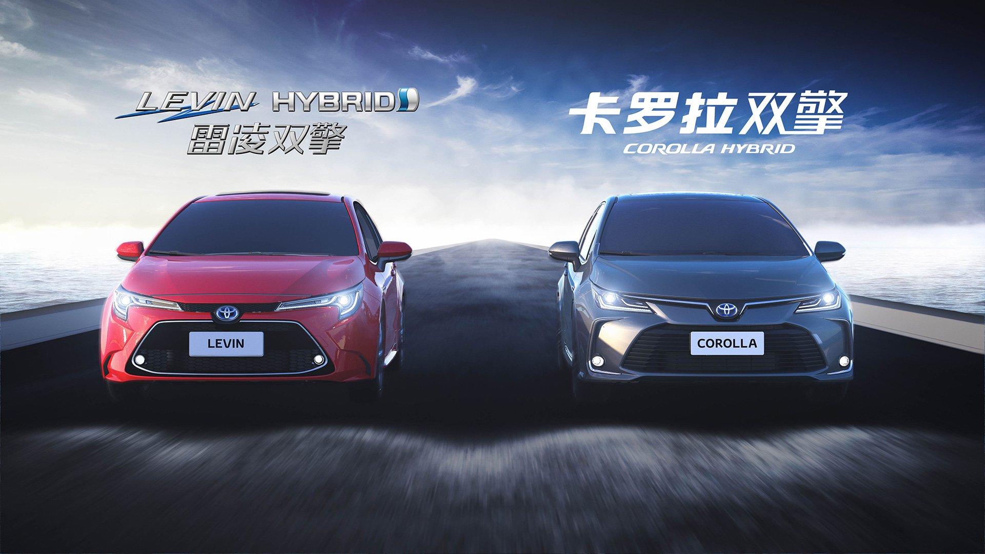 Toyota Corolla Sedan 2019 (18)