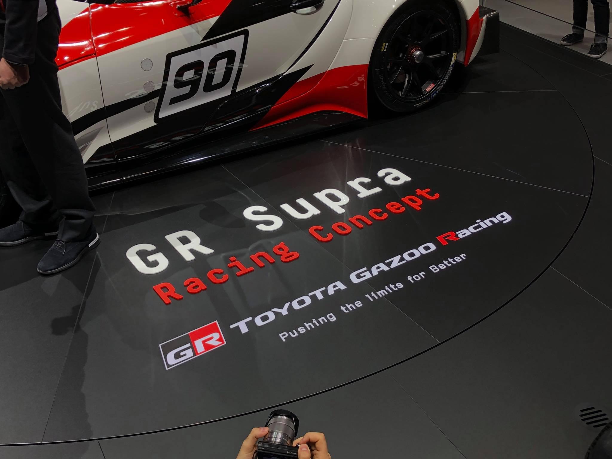 Toyota GR Supra Racing Concept (3)
