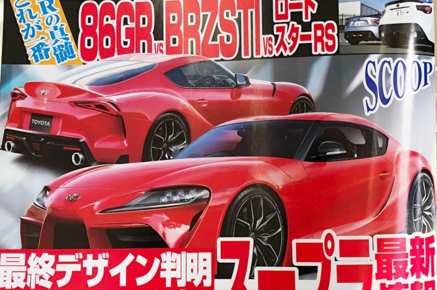 Toyota Supra renderings (2)