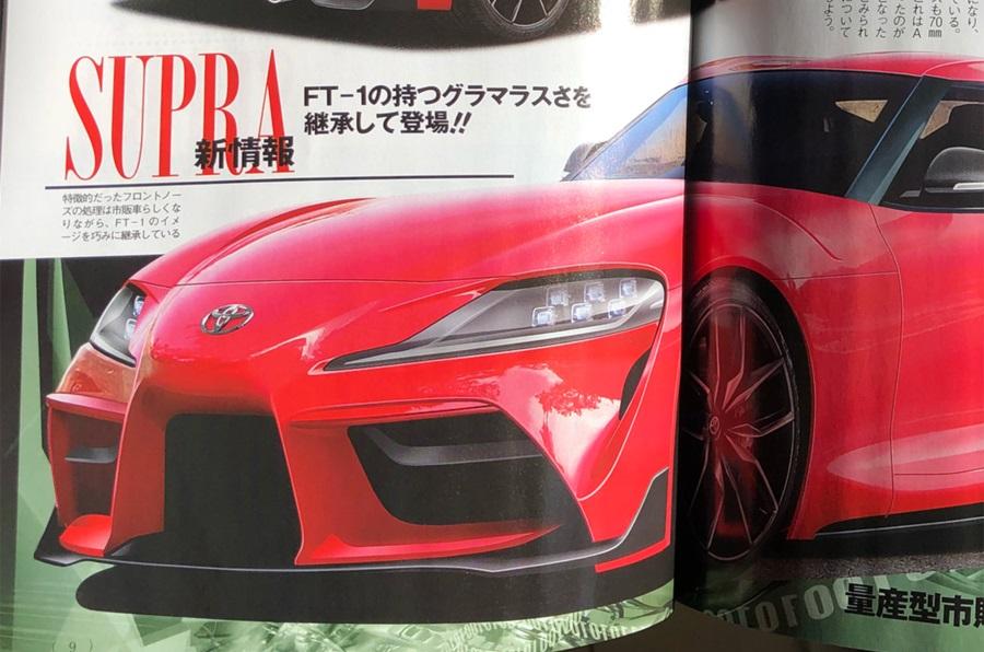 Toyota Supra renderings (5)