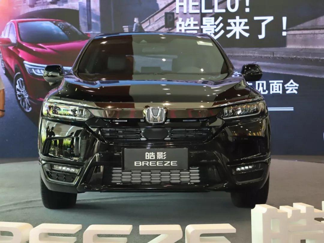 2020_Honda_Breeze_0004