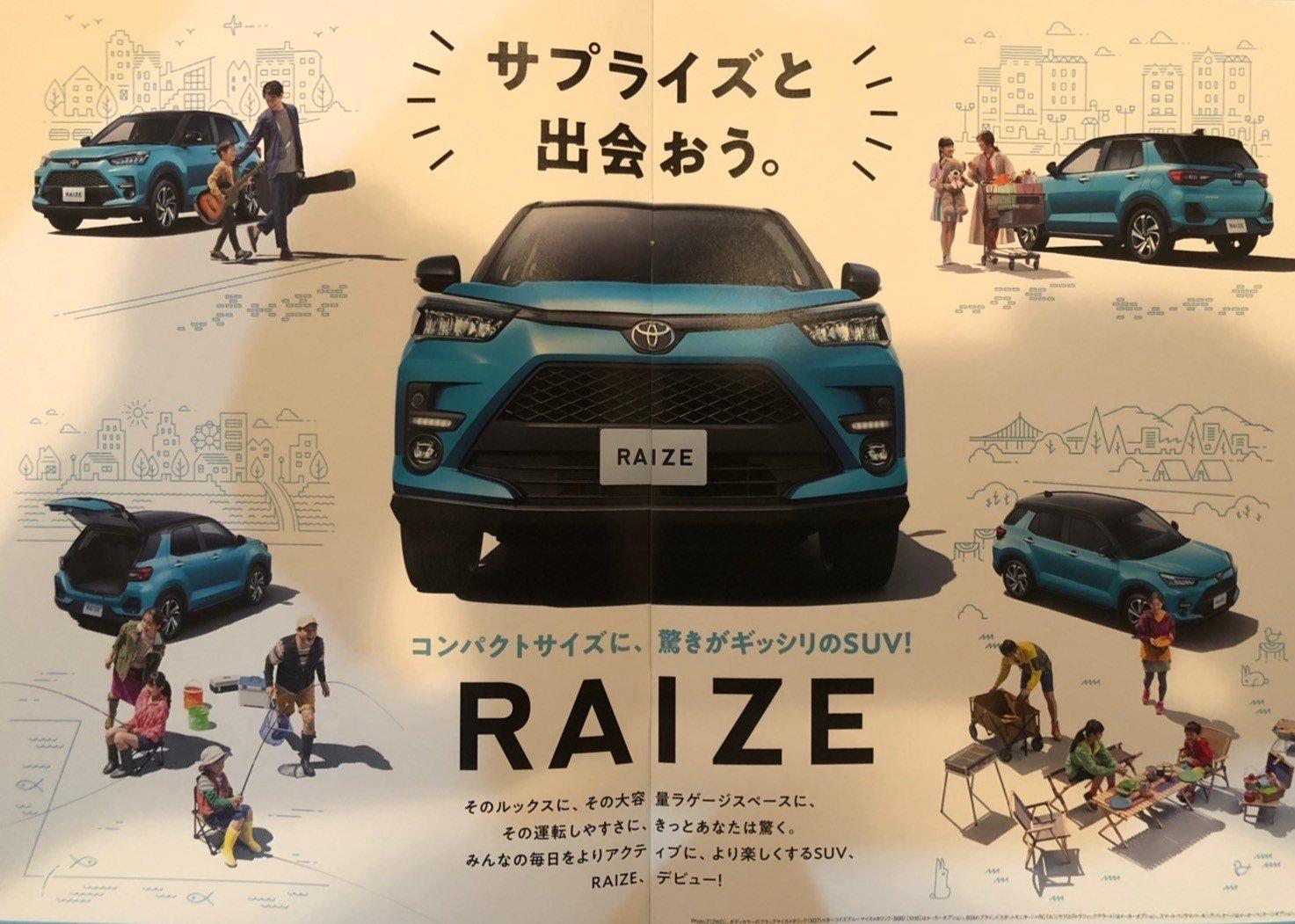 2020_Toyota_Raize_leaked_0001