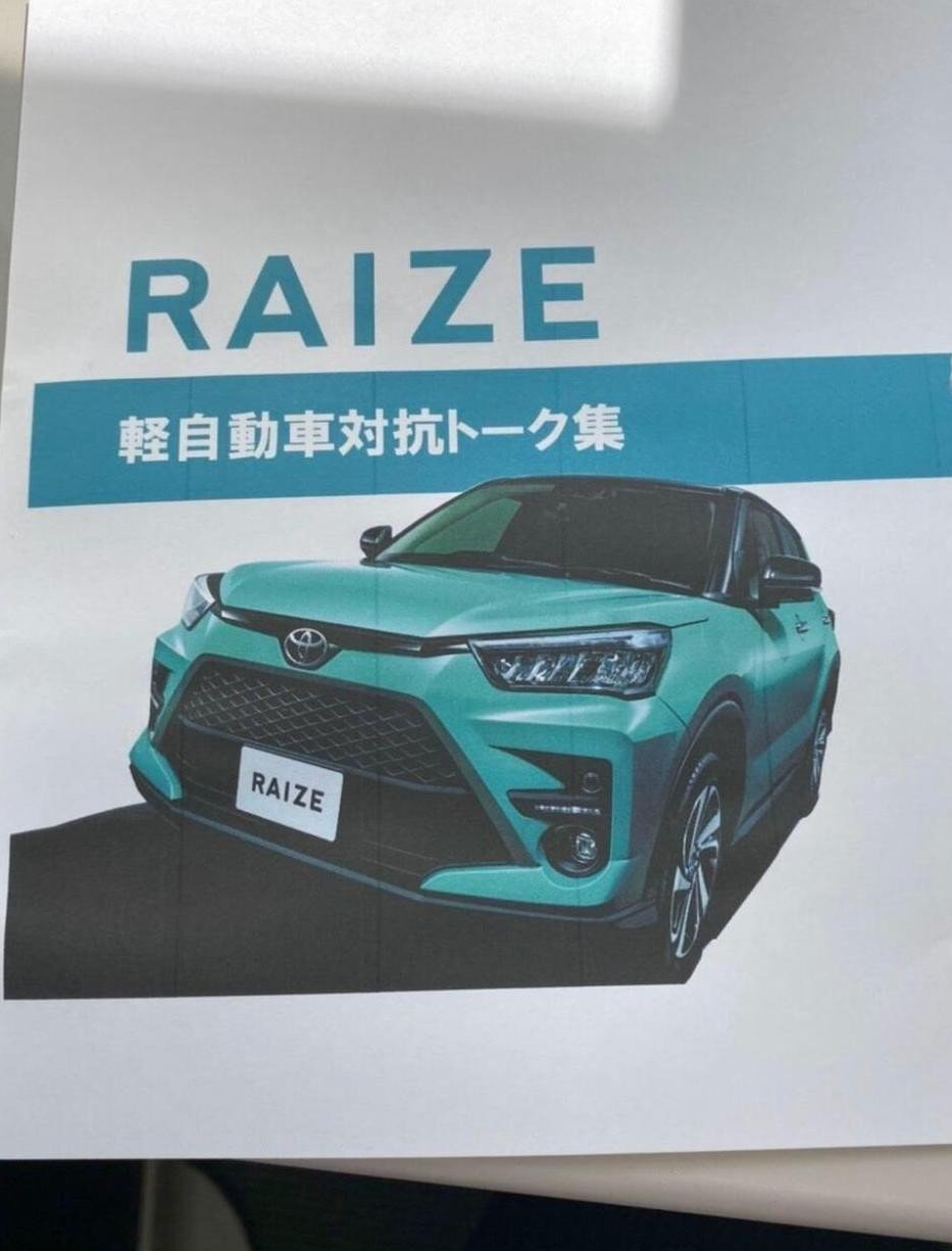 2020_Toyota_Raize_leaked_0002