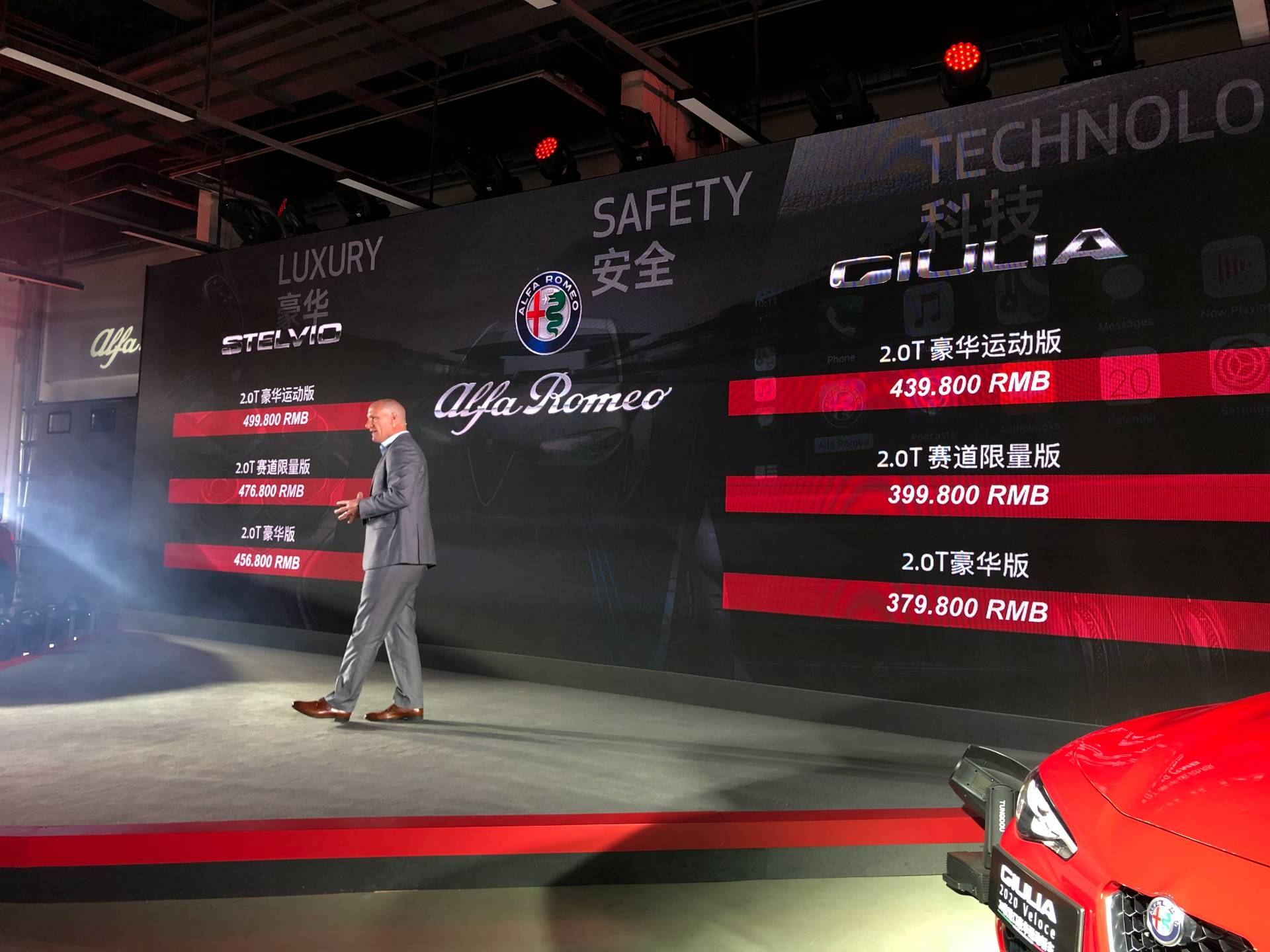 2020MY-Alfa-Romeo-Giulia-and-Stelvio-China-spec-12