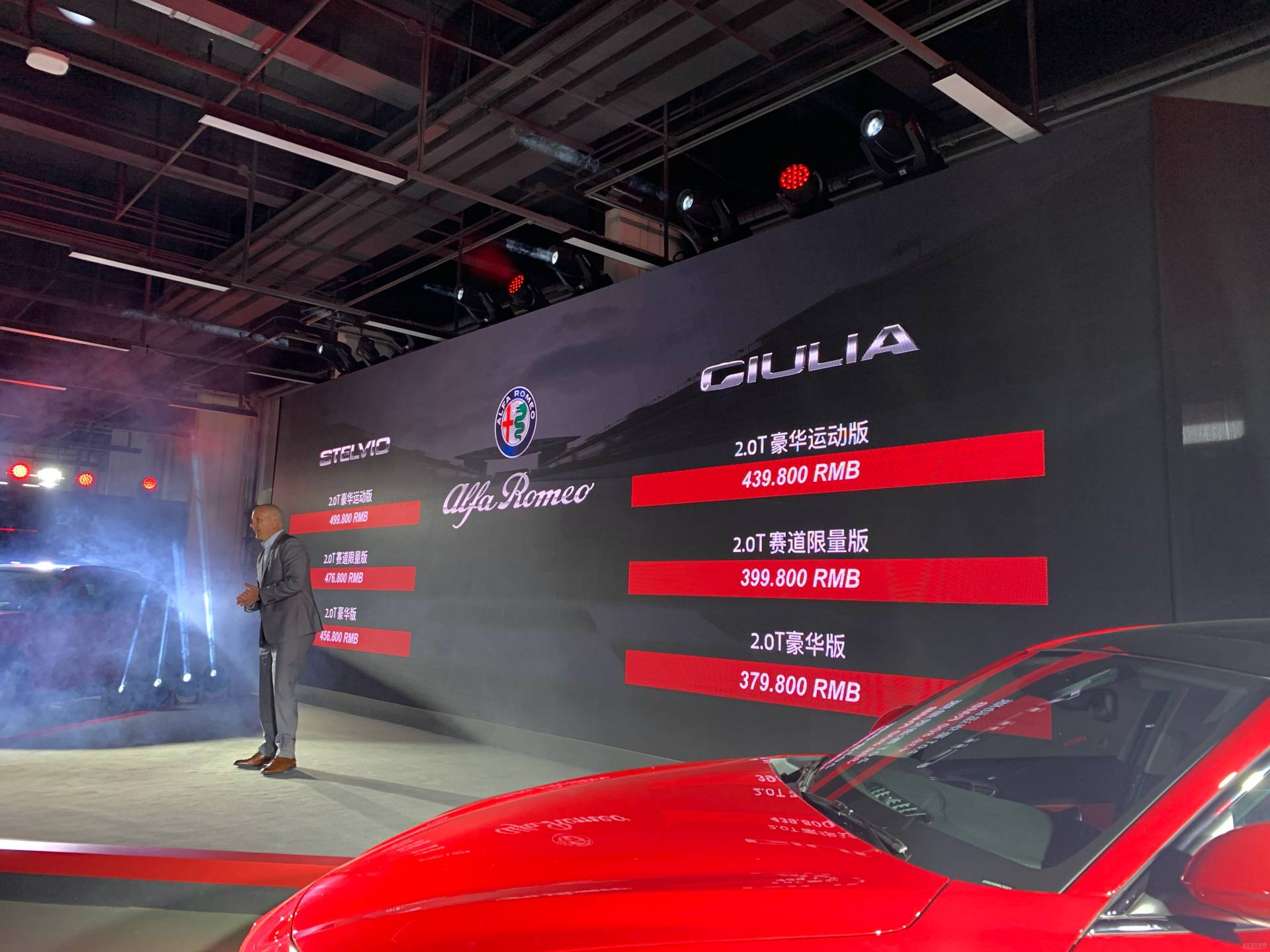 2020MY-Alfa-Romeo-Giulia-and-Stelvio-China-spec-3