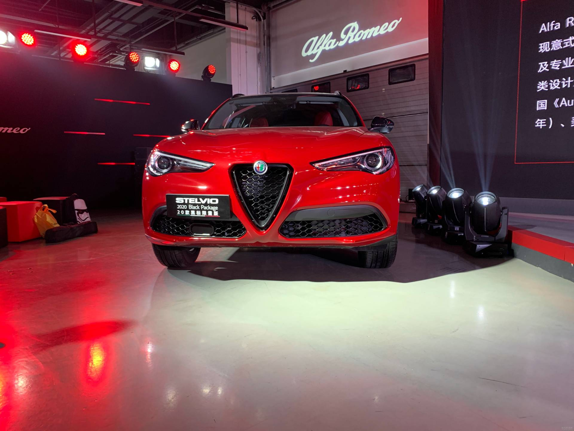 2020MY-Alfa-Romeo-Giulia-and-Stelvio-China-spec-8