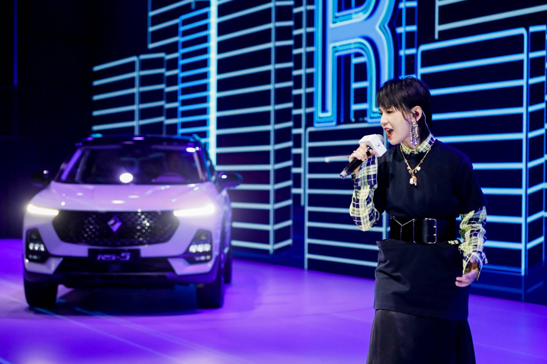 Baojun-RS-5-and-RM-C-Concept-19