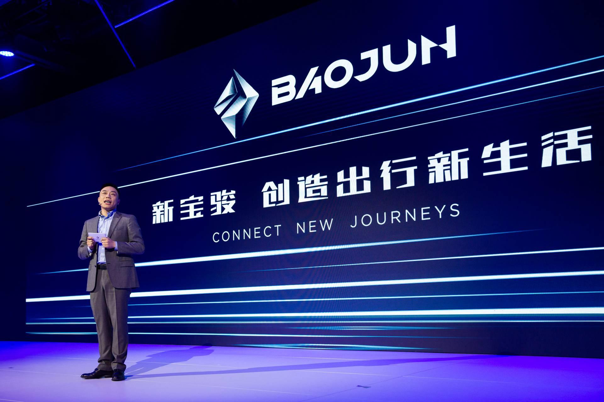 Baojun-RS-5-and-RM-C-Concept-23