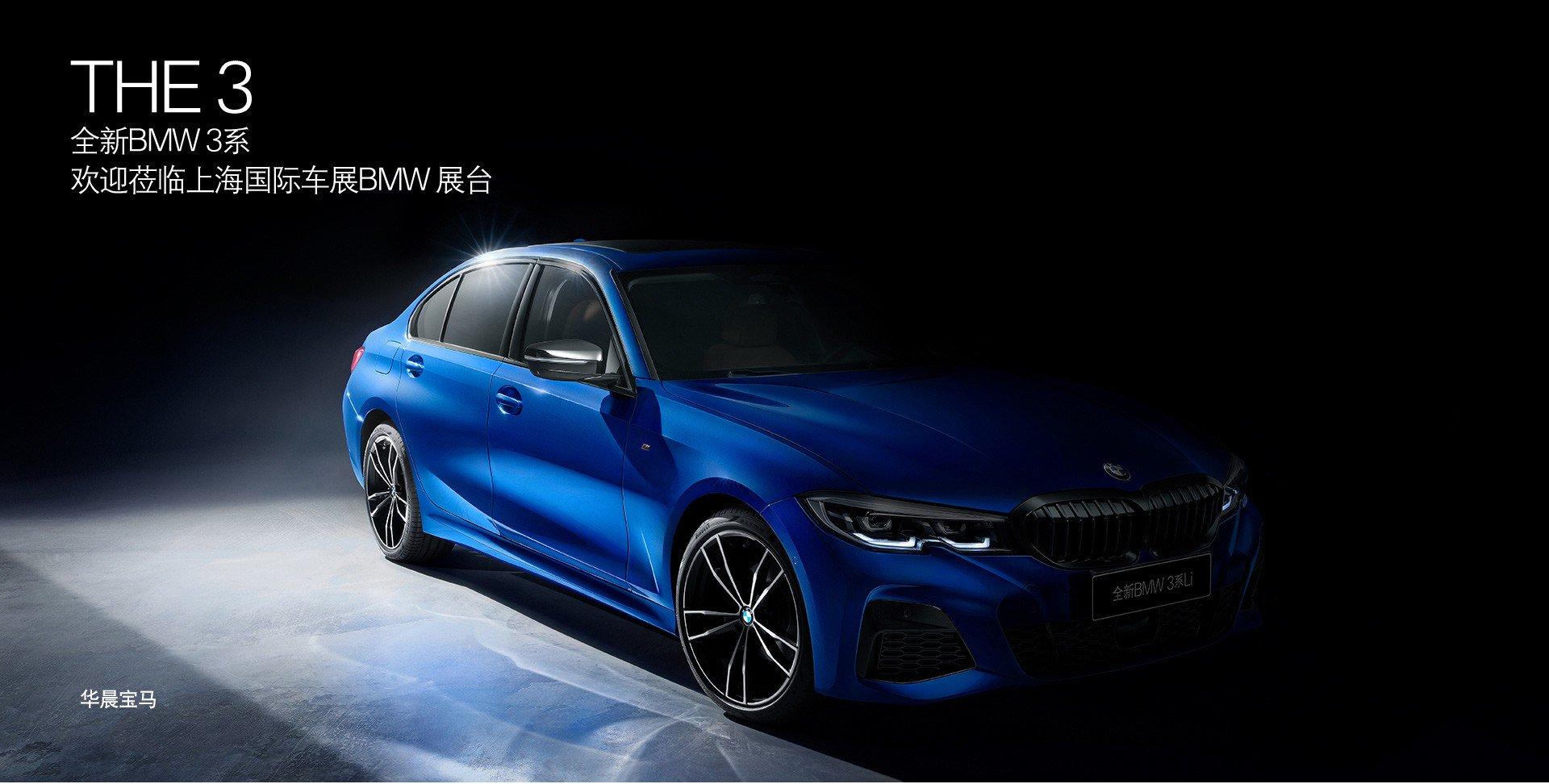 BMW_3-Series_Li_0004