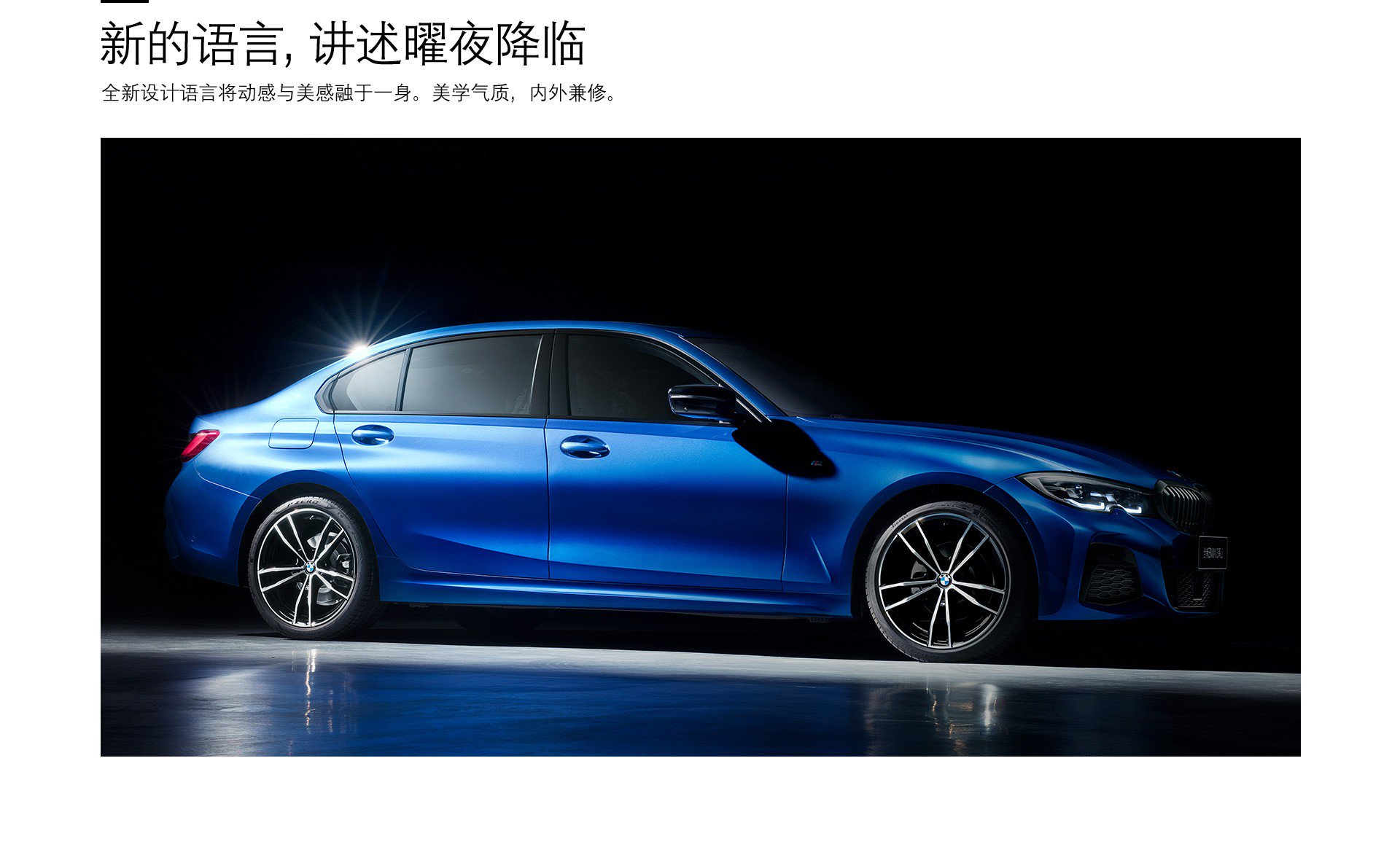 BMW_3-Series_Li_0005
