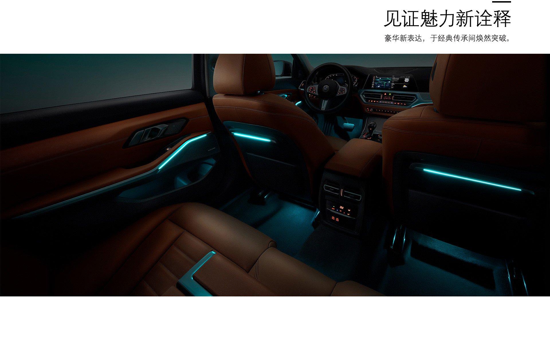 BMW_3-Series_Li_0006