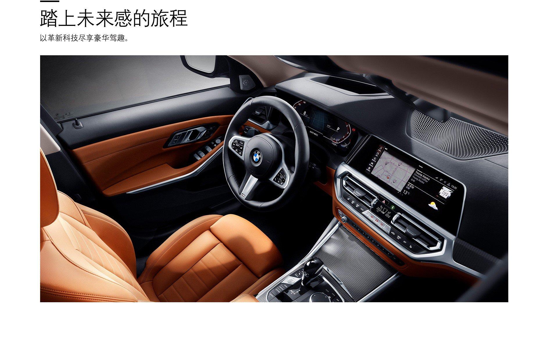 BMW_3-Series_Li_0007