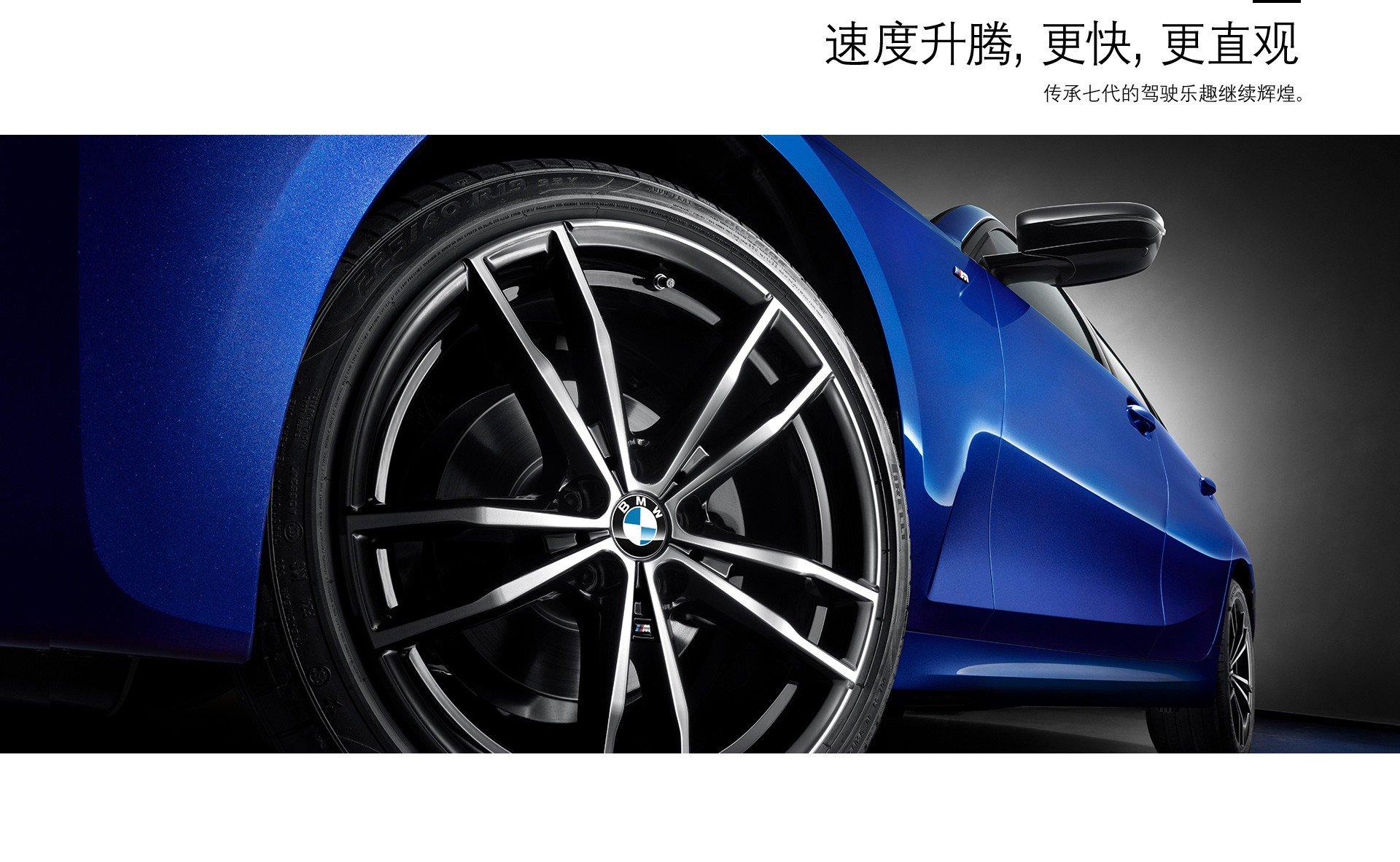 BMW_3-Series_Li_0008