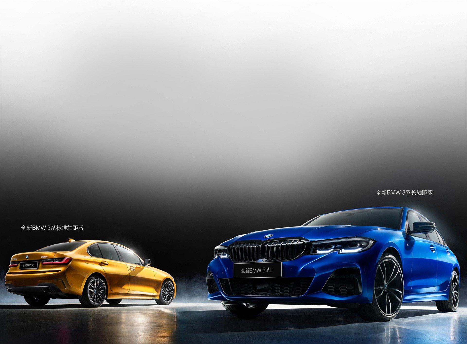 BMW_3-Series_Li_0009