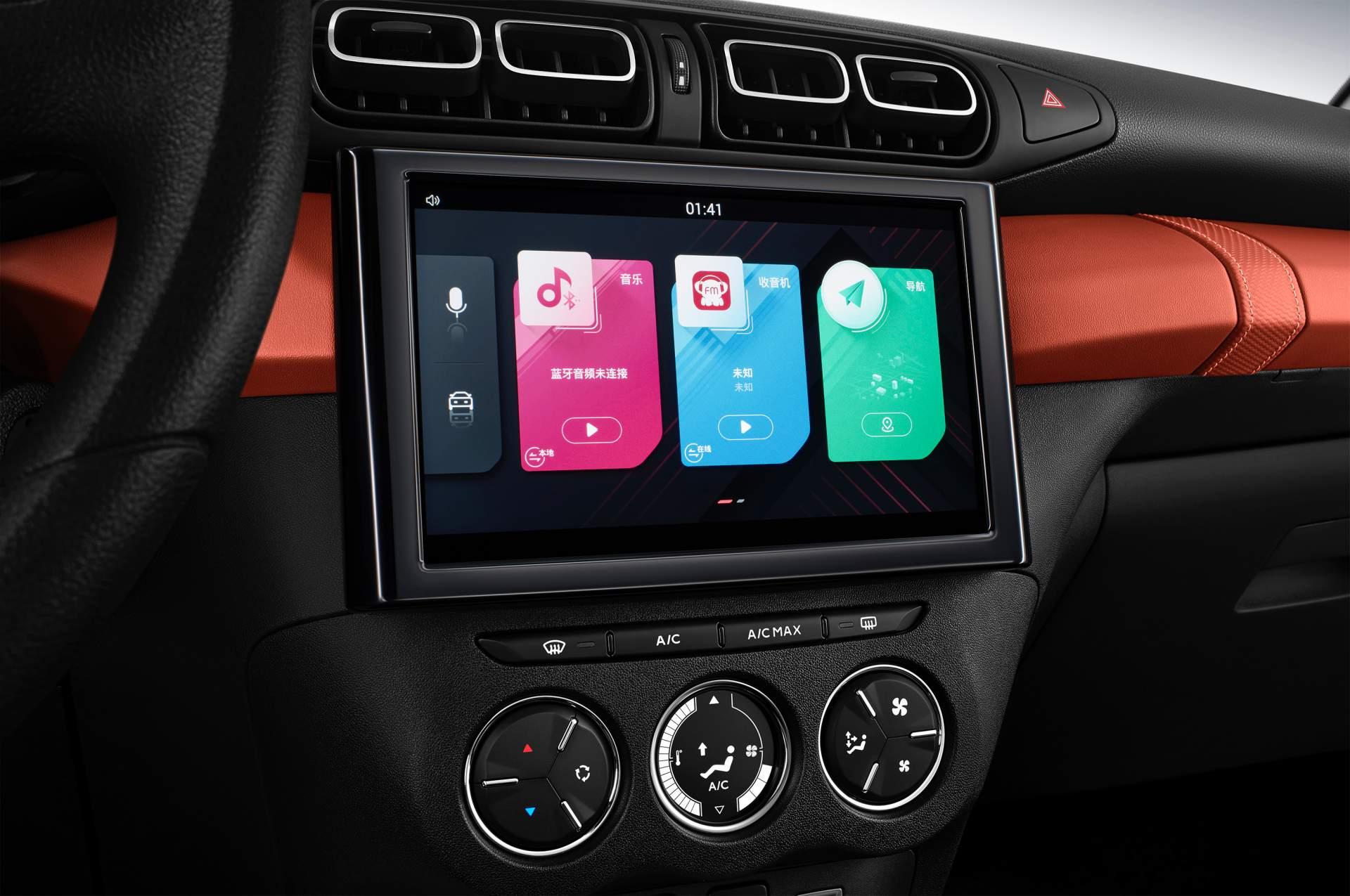 Citroen C3-XR facelift 2019 (8)