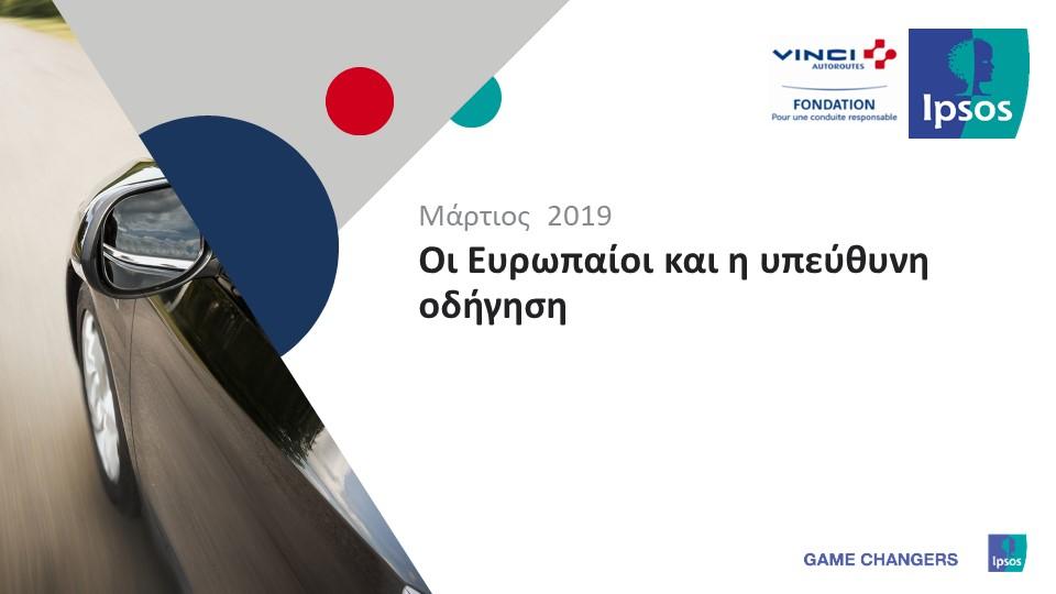 Eurobarometro-2019-1