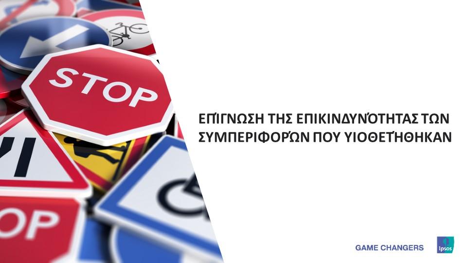 Eurobarometro-2019-44