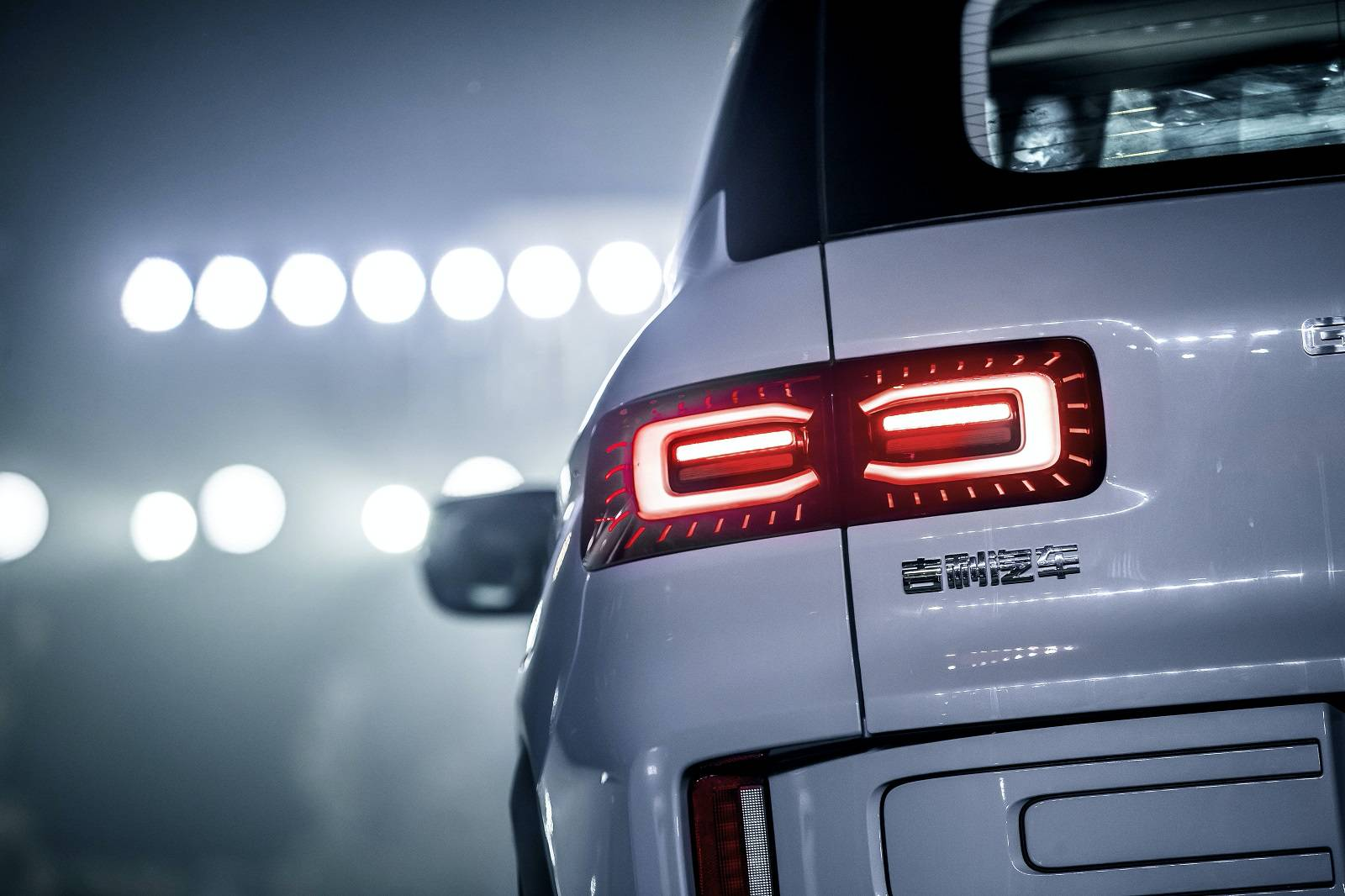 Geely_Icon_0012