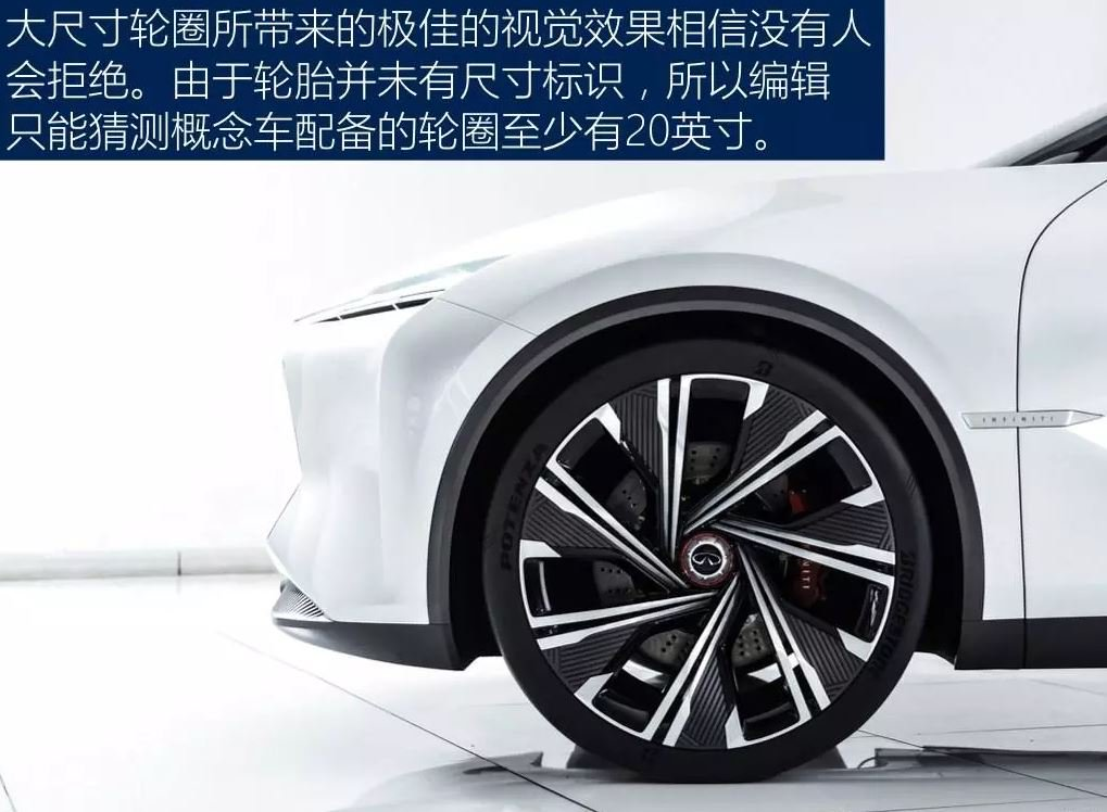 Infiniti-Qs-Inspiration-concept-leaked-11