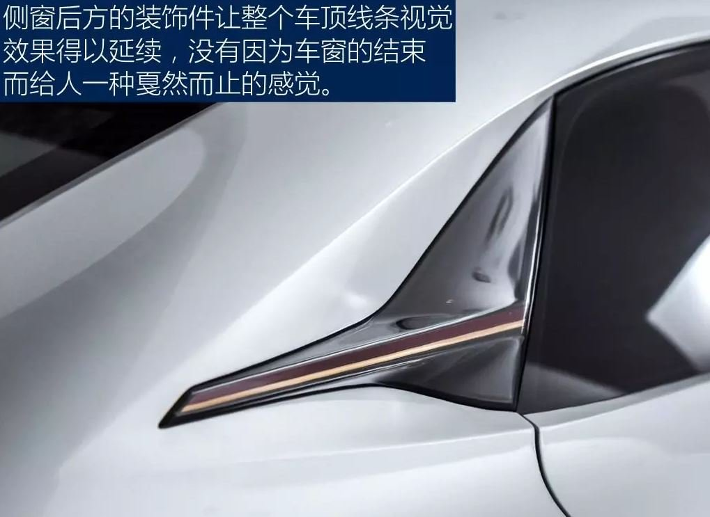 Infiniti-Qs-Inspiration-concept-leaked-12
