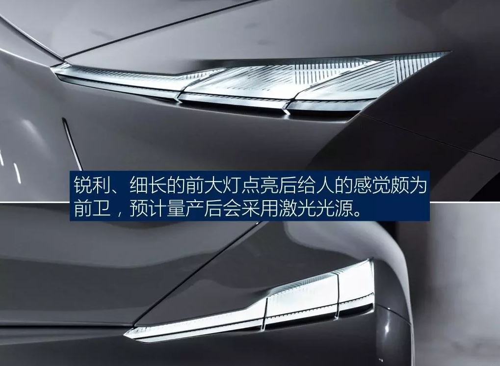 Infiniti-Qs-Inspiration-concept-leaked-14