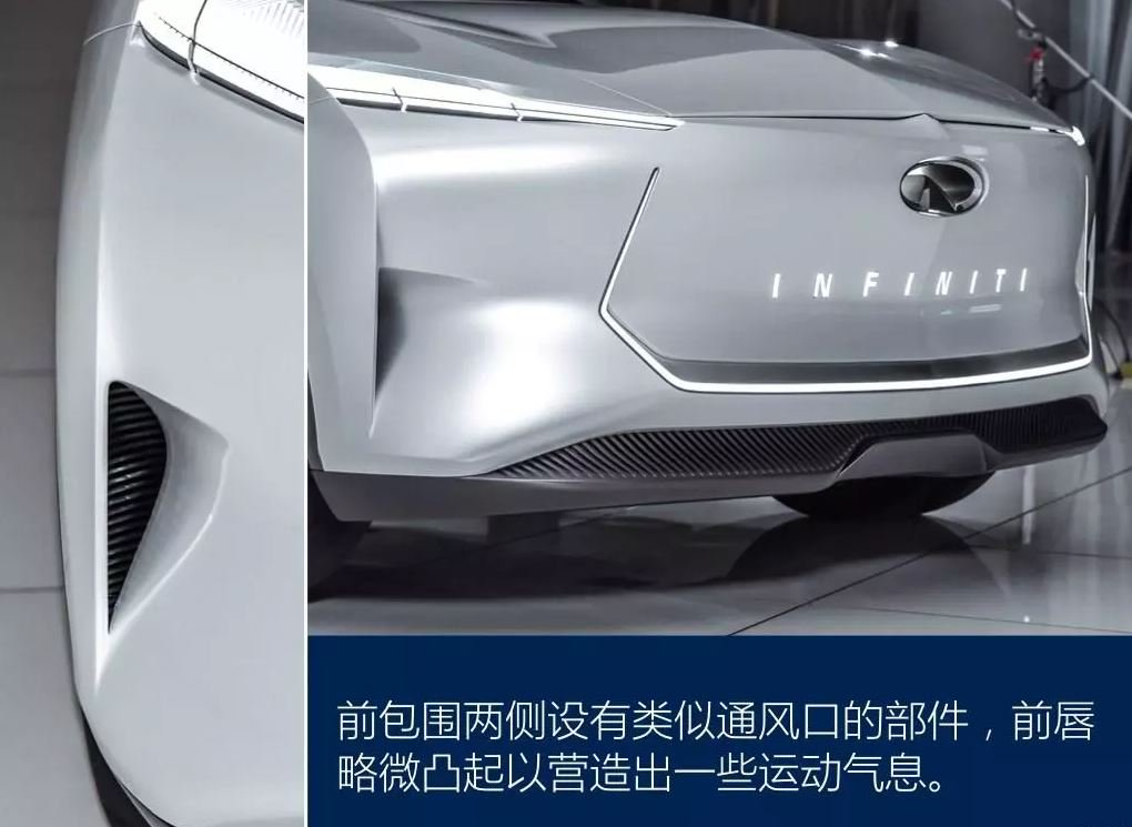 Infiniti-Qs-Inspiration-concept-leaked-20