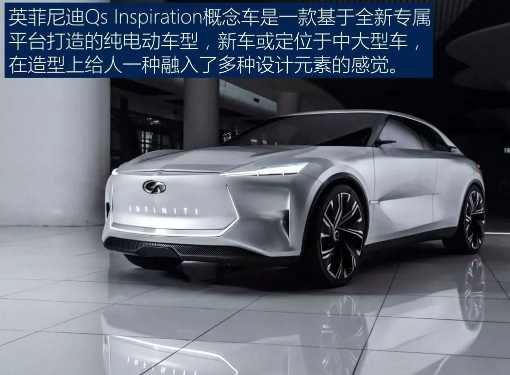 Infiniti-Qs-Inspiration-concept-leaked-27