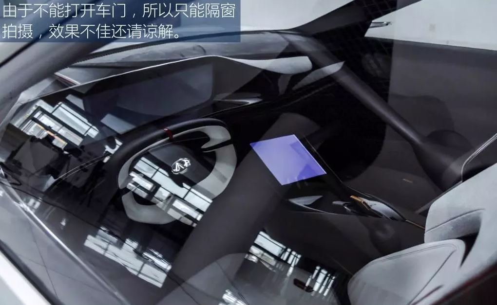 Infiniti-Qs-Inspiration-concept-leaked-30