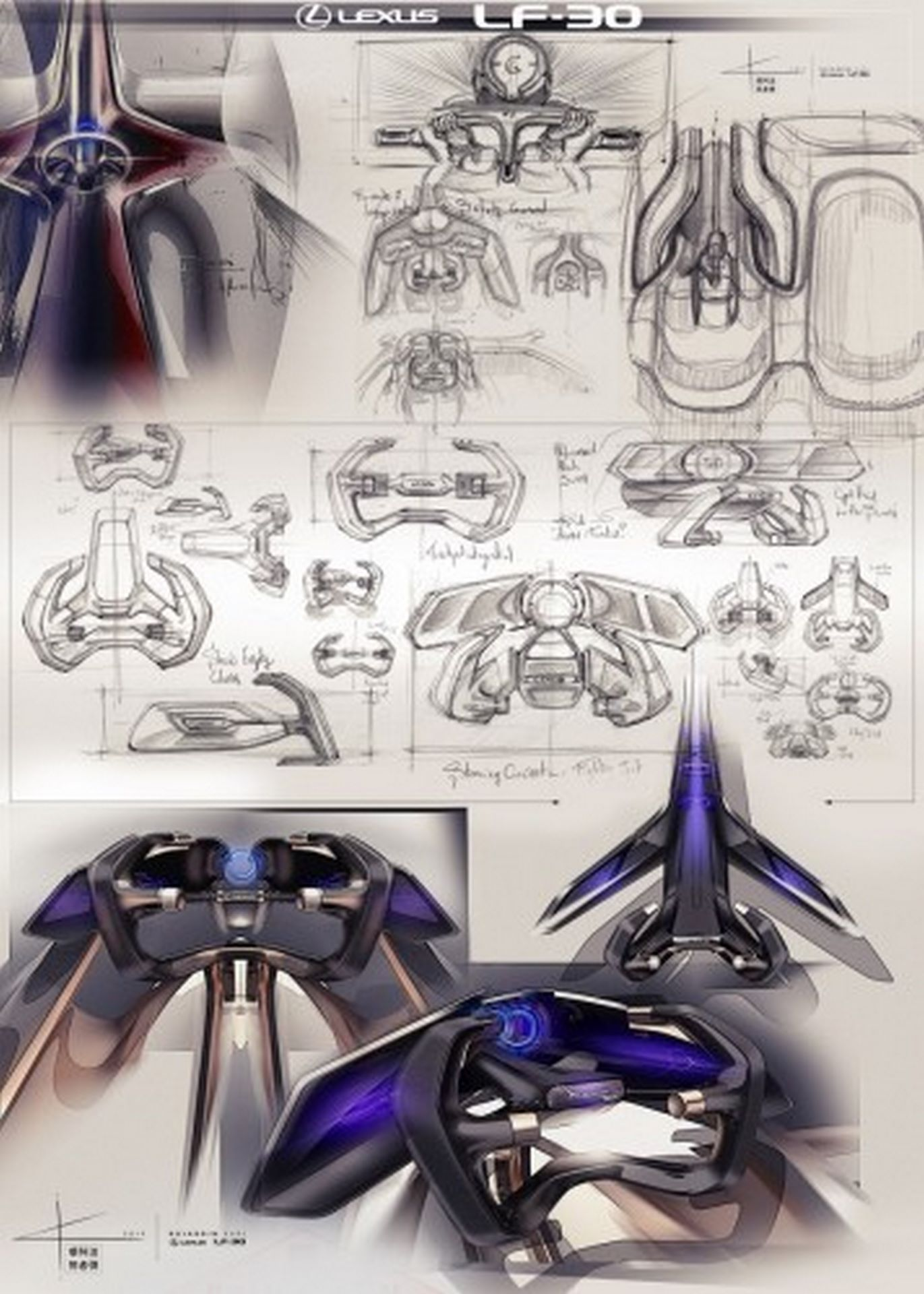Lexus-LF-30-Concept-71