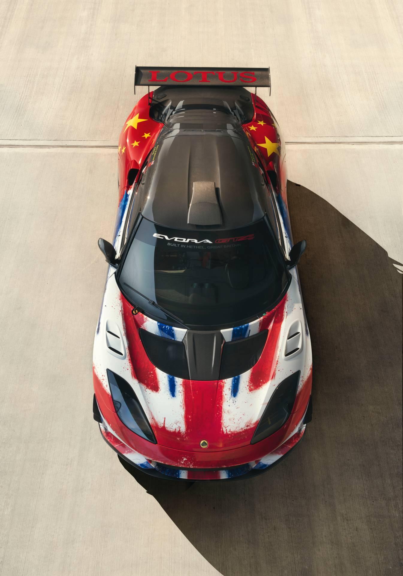 Lotus-Evora-GT4-Concept-10