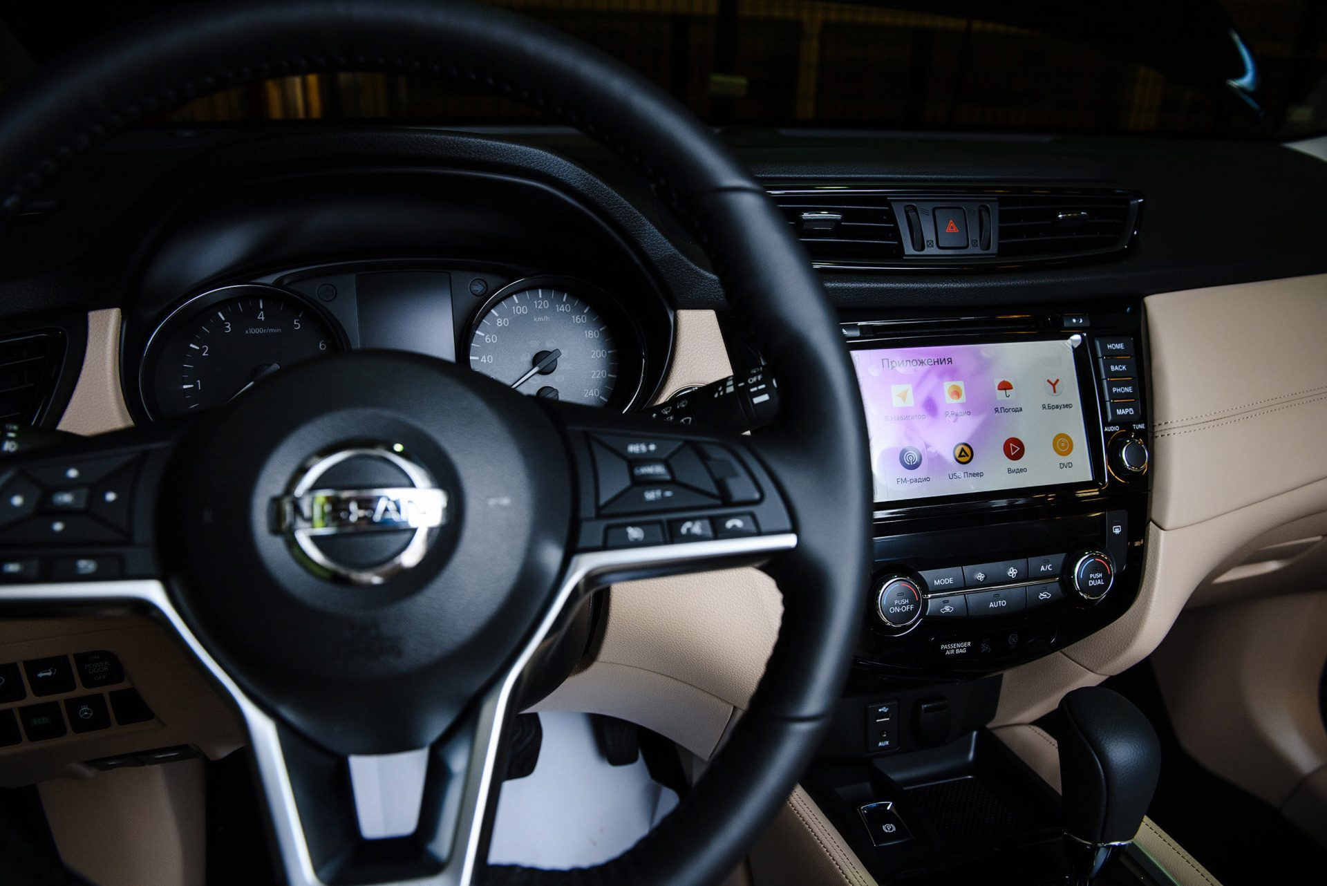 Latest vehicle technology launches in Russia as production of ne