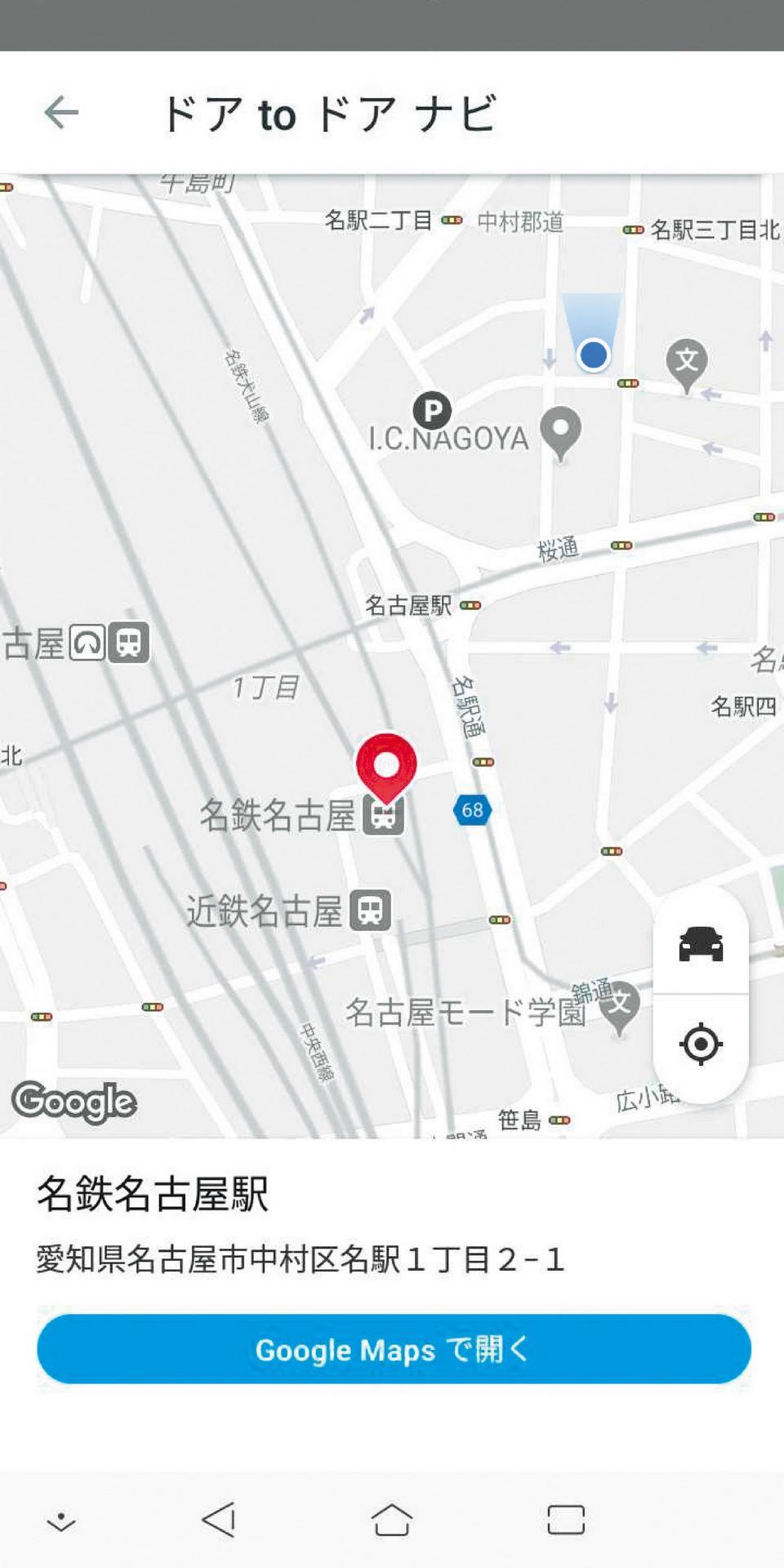 Nissan-leaf-japan-2020-17