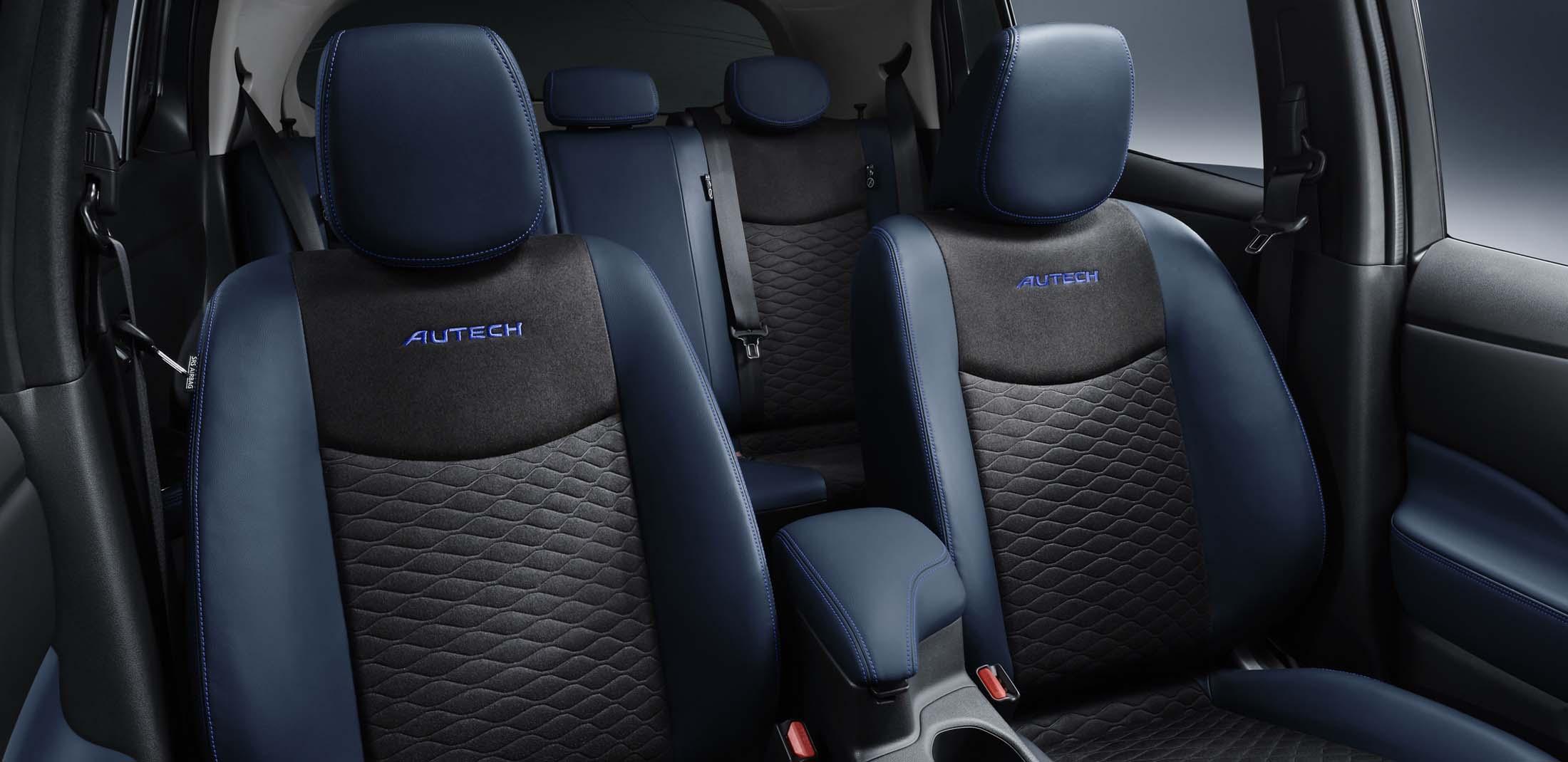 Nissan-Leaf-Autech-5