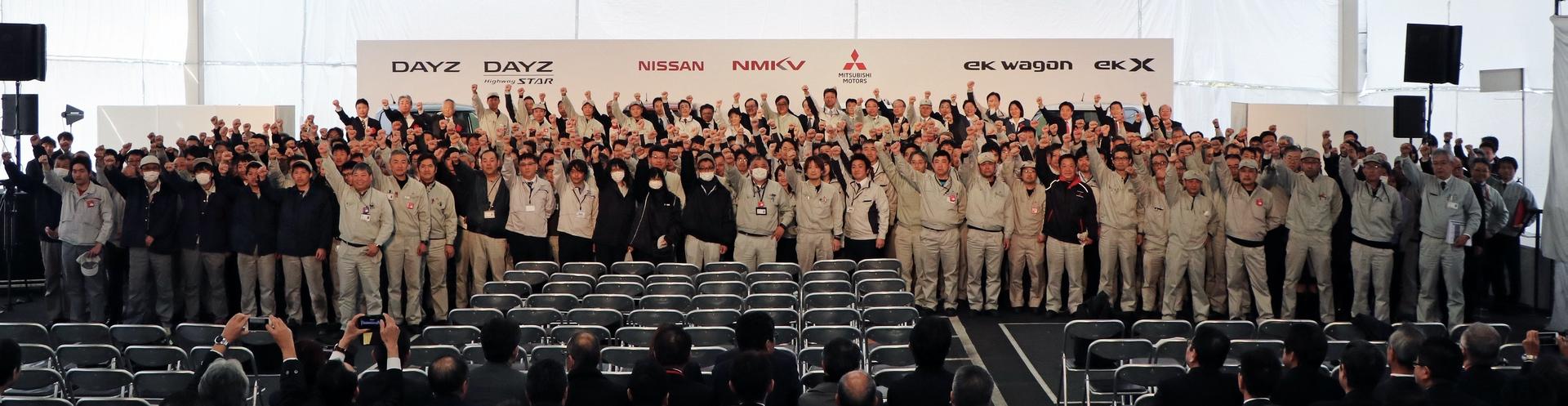 Nissan_Mitsubishi_kei_cars_0007