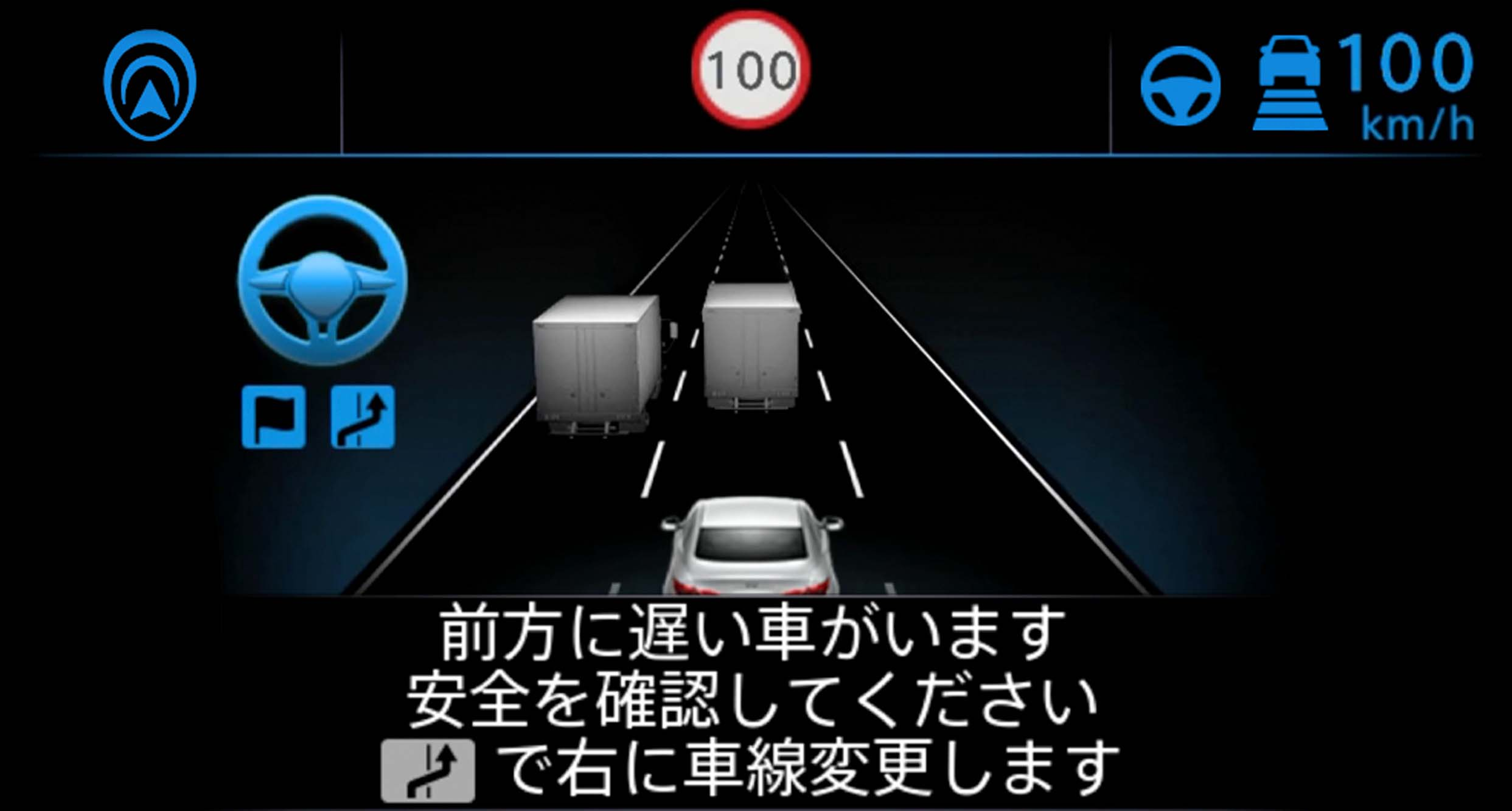 Japan-Market ProPILOT 2.0 hands-on notification display