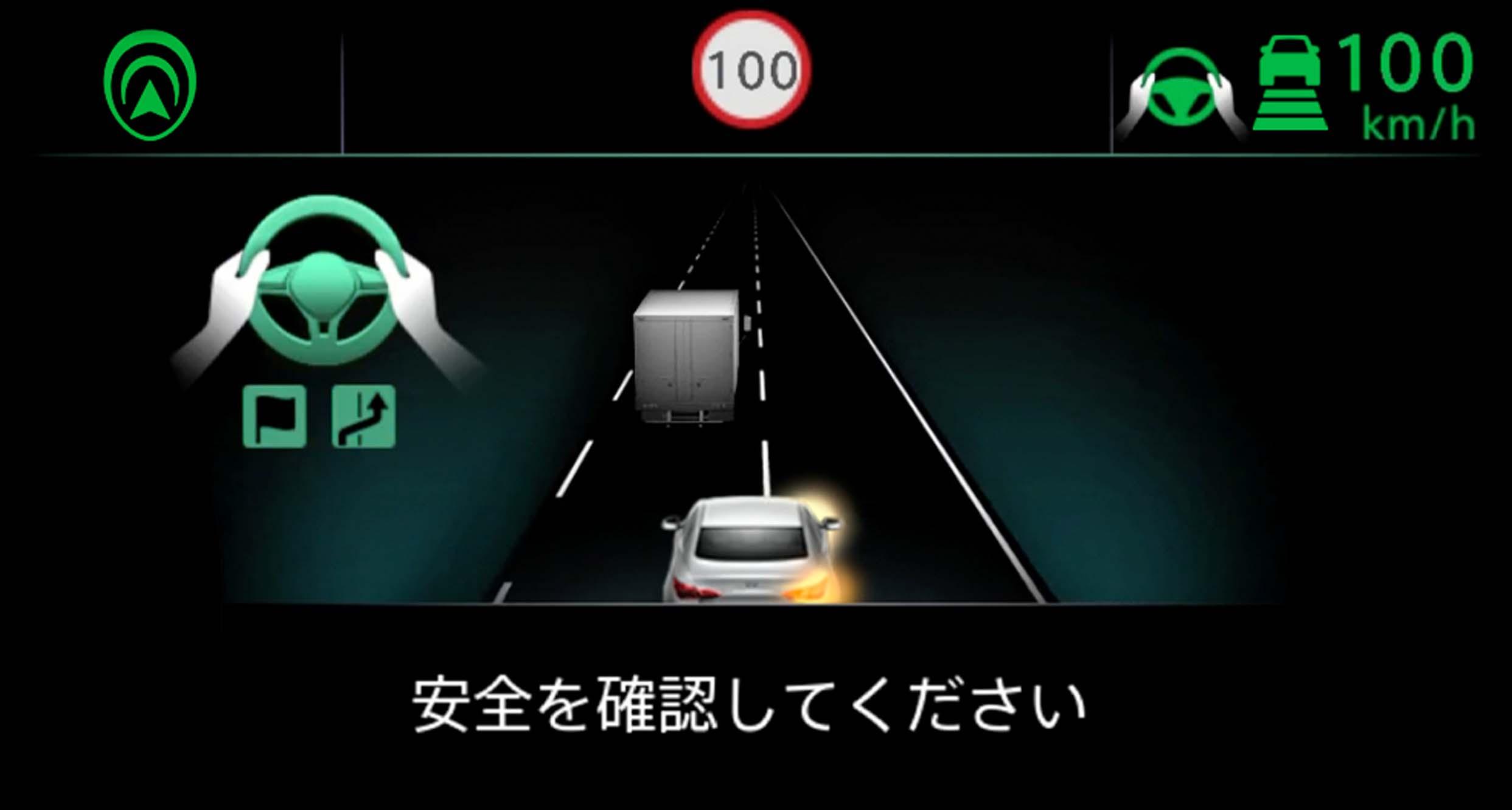 Nissan-ProPilot-2.0-8