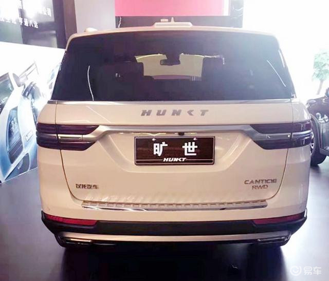 Range-Rover-China-Clone-7