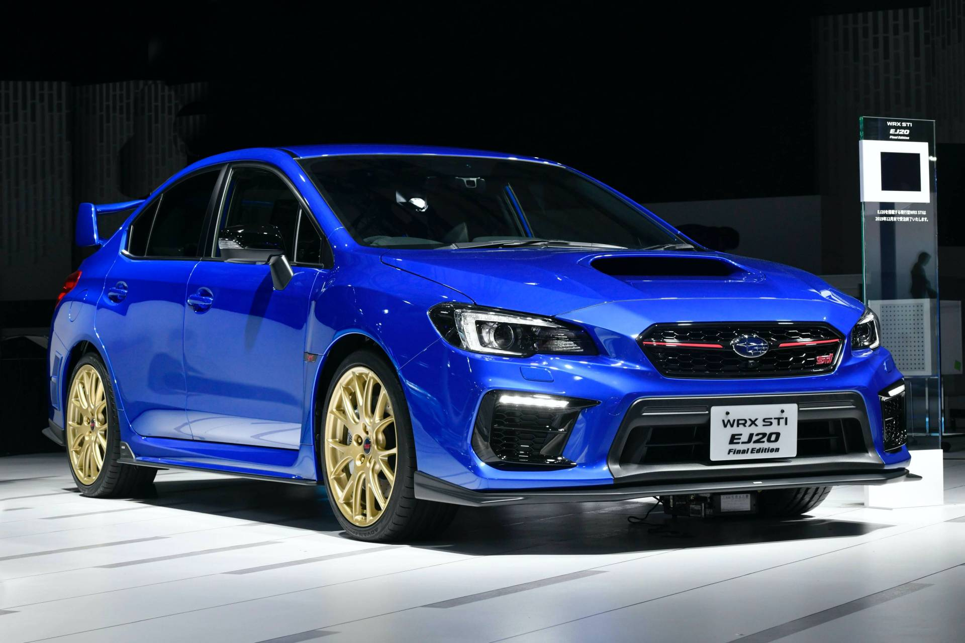 Subaru_WRX_STI_EJ20_Final_Edition_0012