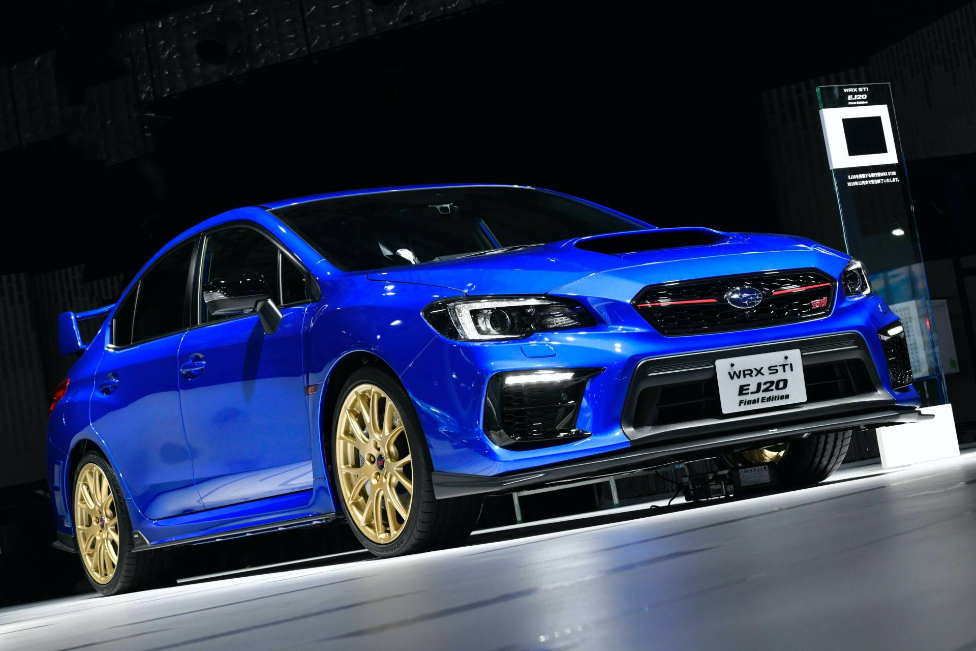 Subaru_WRX_STI_EJ20_Final_Edition_0013