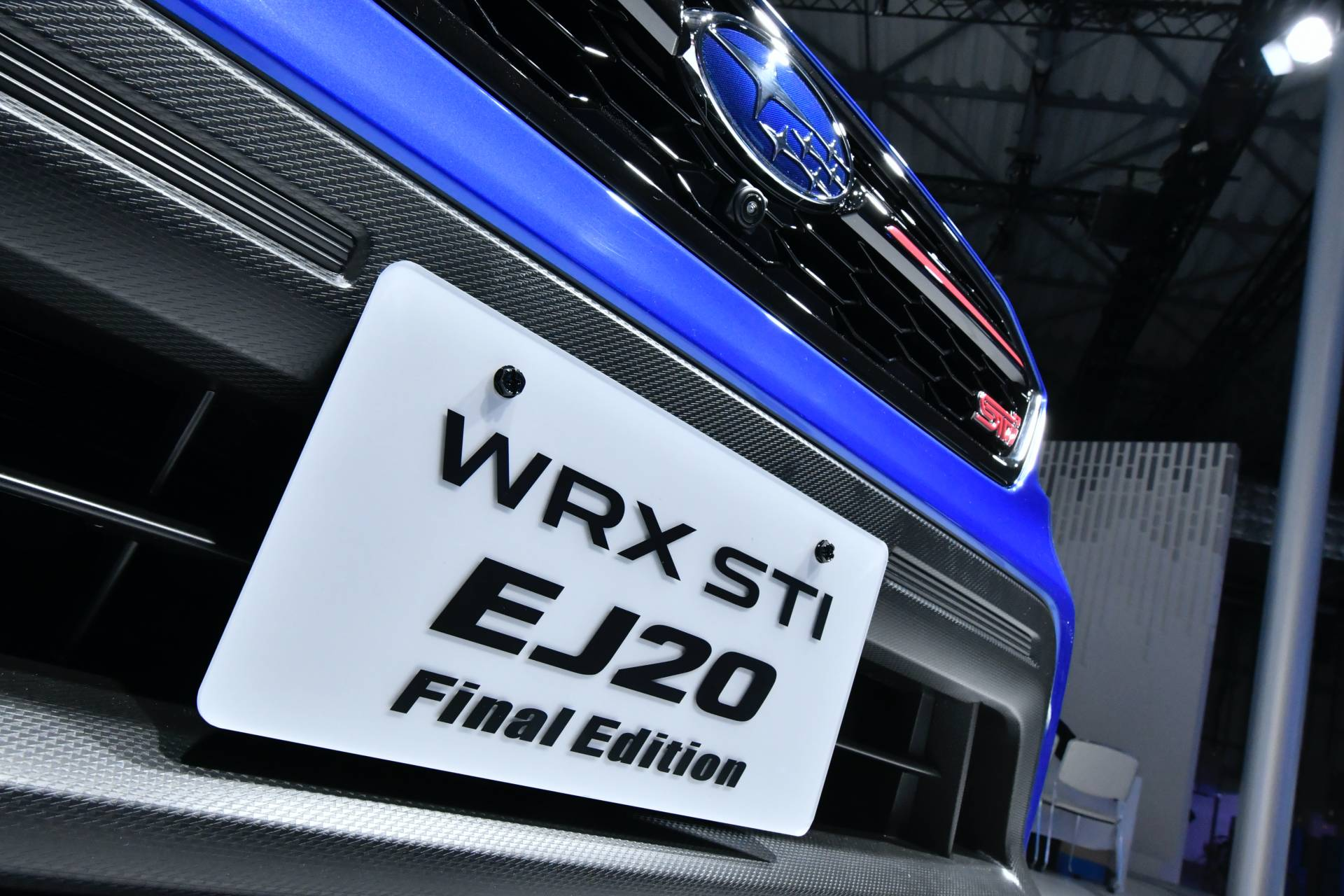 Subaru_WRX_STI_EJ20_Final_Edition_0017