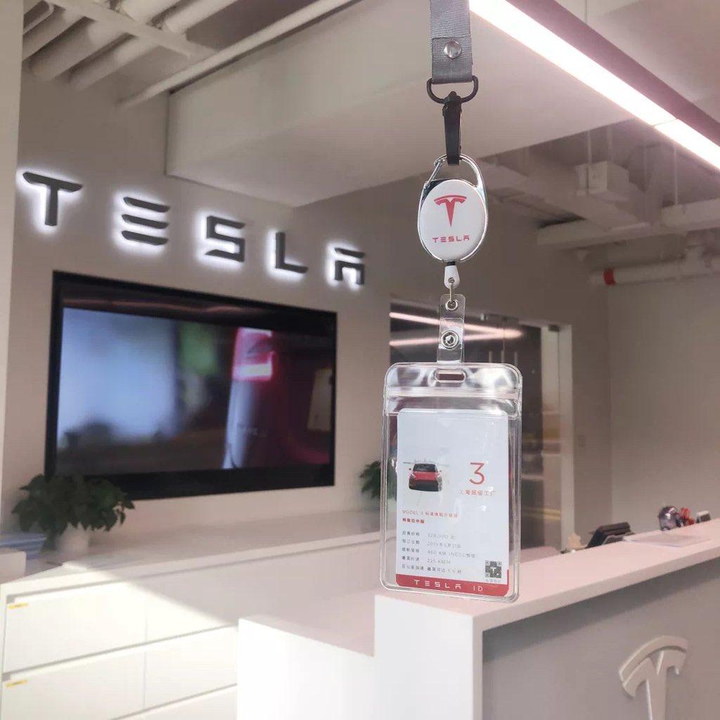 Tesla_Model__China_0000