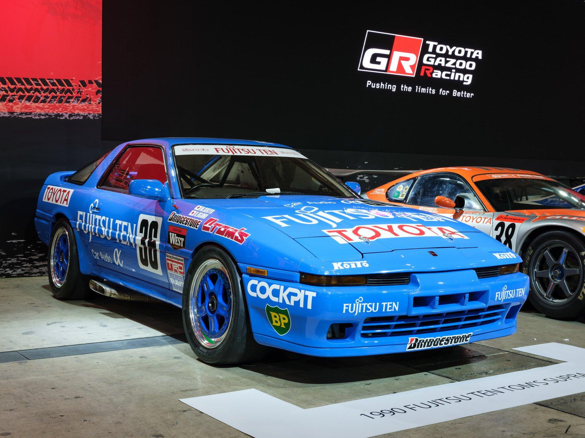 Toyota GR Supra Super GT Concept (15)