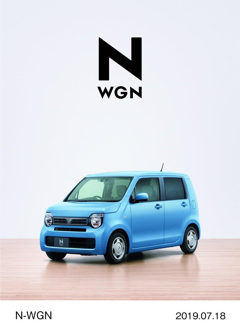 2020_Honda_N-WGN_0002