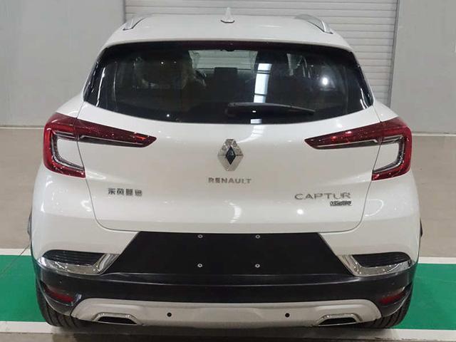 2020_Renault_Captur_leaked_0001