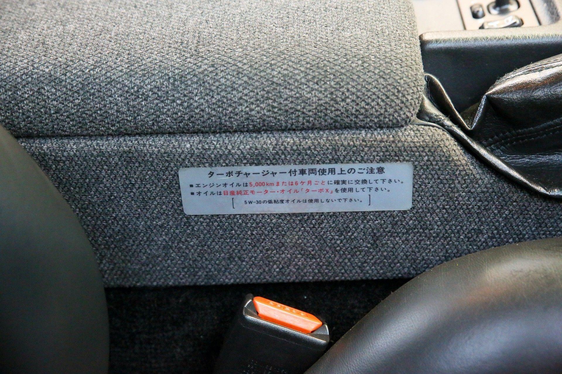 1990_Nissan_300ZX_auction_0029