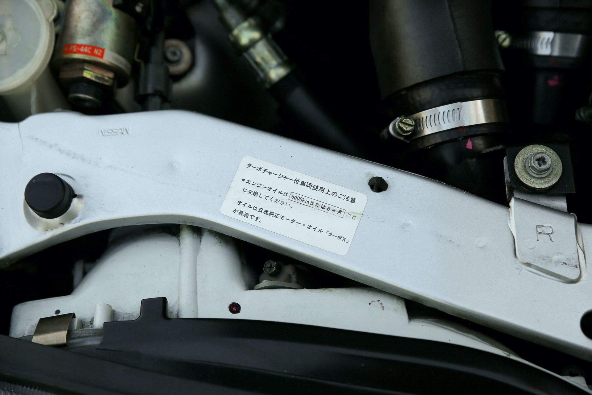 1990_Nissan_300ZX_auction_0043