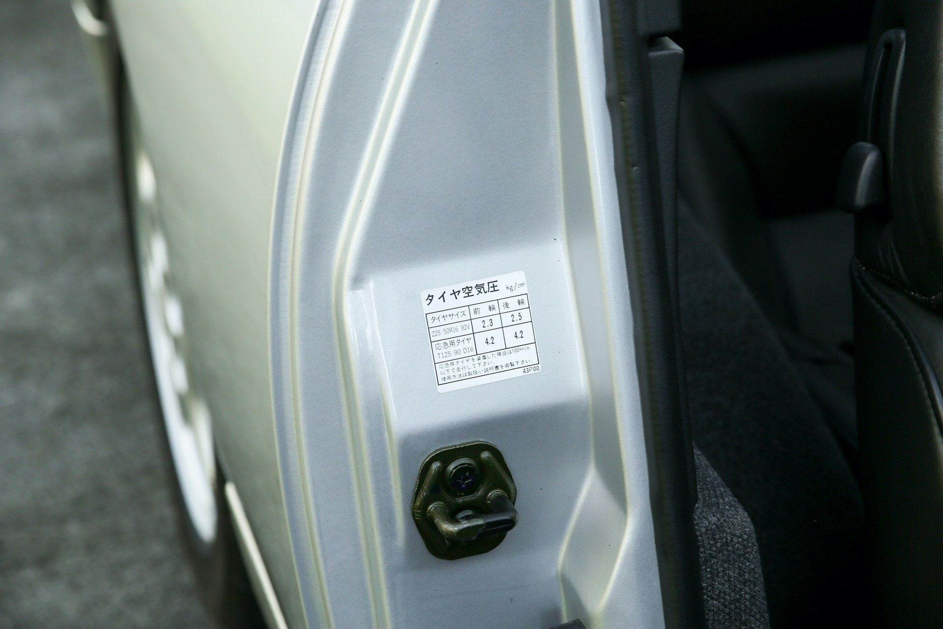 1990_Nissan_300ZX_auction_0045