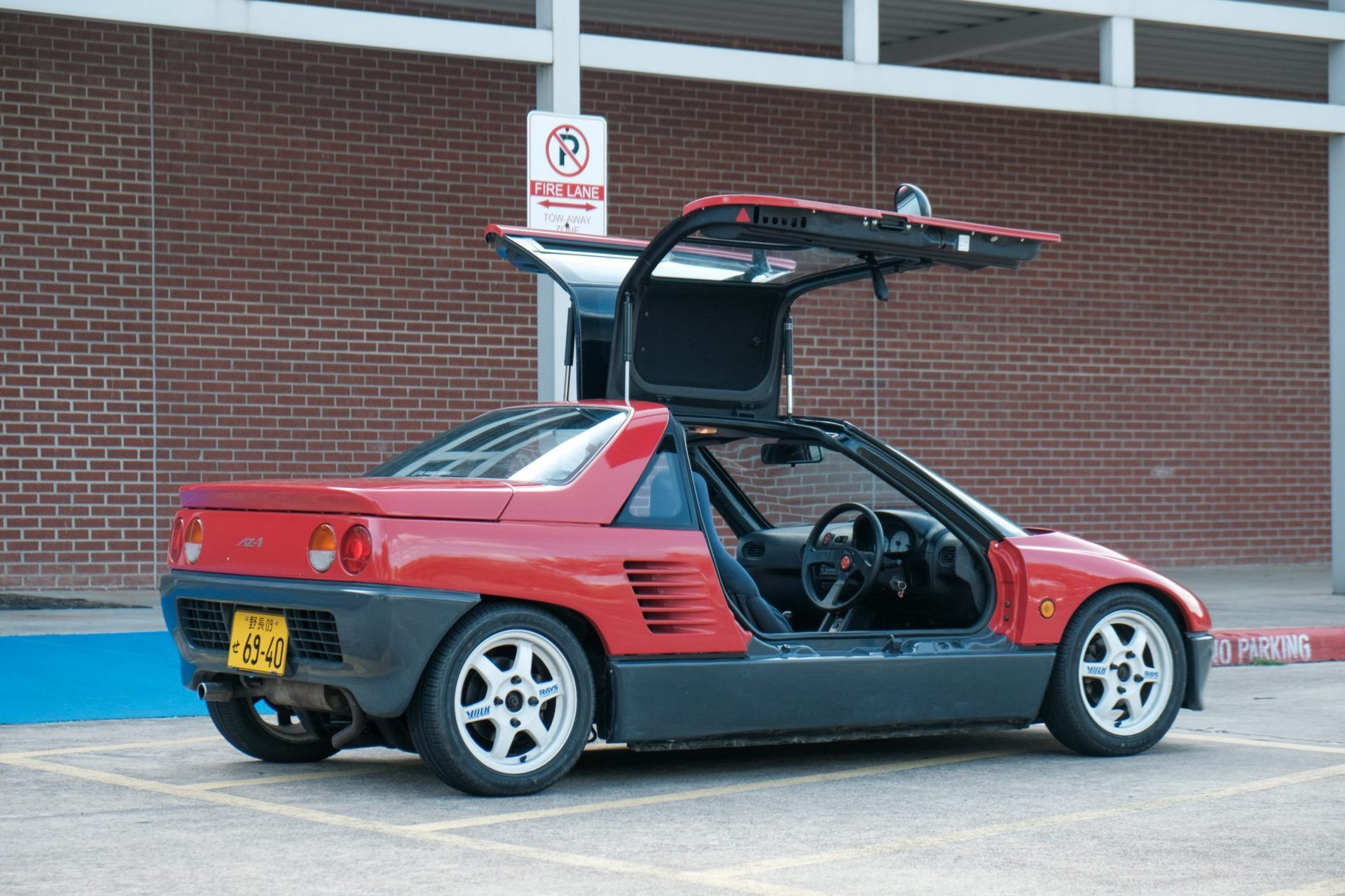 1992_Autozam_AZ-1_auction_0004